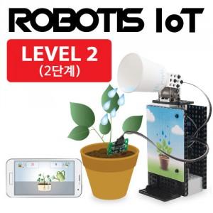 로보티즈 IoT 2단계