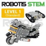 로보티즈 STEM Level 1