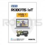 로보티즈 IoT 1단계 교재