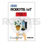 로보티즈 IoT 2단계 교재
